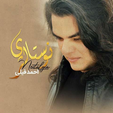 دانلود آهنگ احمد فیلی نوستالژی