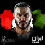 دانلود آهنگ آرمین ایرانآرمین زارعی - ایران
