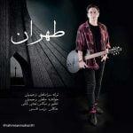 دانلود آهنگ ماهان رحیمیان تهران