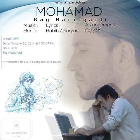 Mohammad Mohebian - Key Barmigardi - دانلود آهنگ محمد محبیان کی برمیگردی