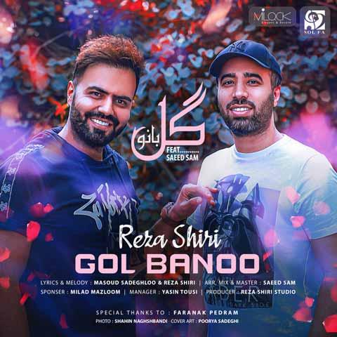 Reza Shiri - Gol Banoo - دانلود آهنگ جدید رضا شیری به نام گل بانو