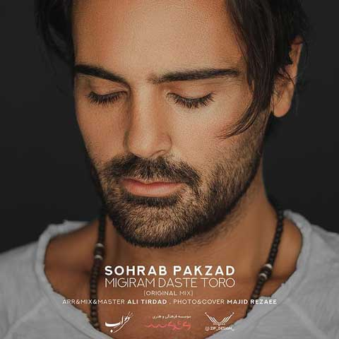 Sohrab Pakzad - Migiram Daste Toro (New Version)