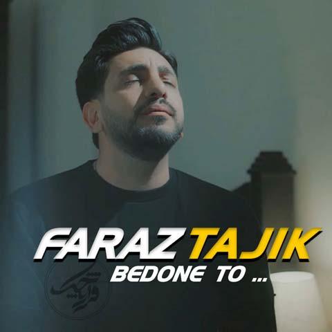 دانلود موزیک ویدیو فراز تاجیک بدون تو