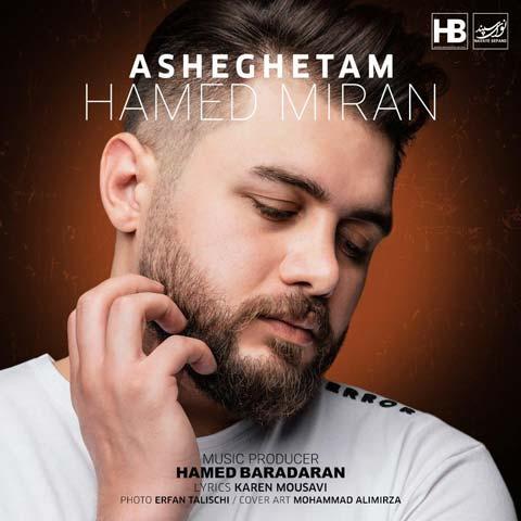 Hamed Miran - Asheghetam - دانلود آهنگ جدید حامد میران به نام عاشقتم