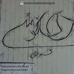 دانلود آهنگ محمد فتاحی دلخوشی