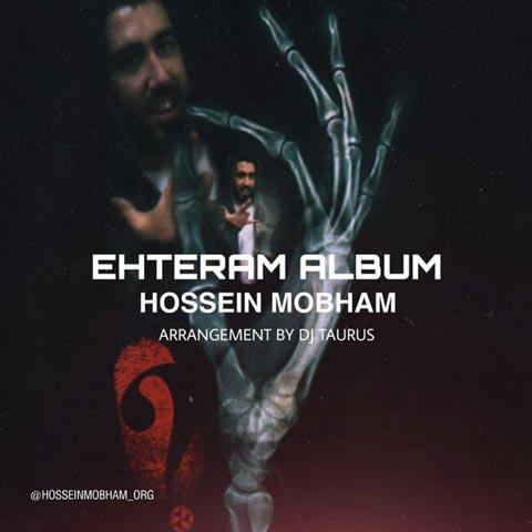 دانلود آلبوم حسین مبهم احترام