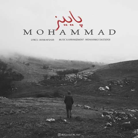 دانلود آهنگ محمد پاییز