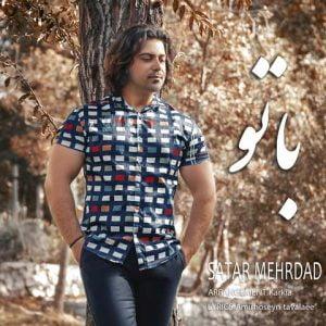 ستار مهرداد