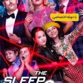 دانلود دوبله فارسی فیلم دور از خانه