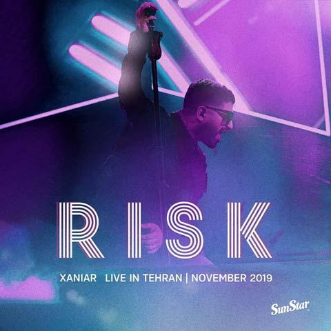 دانلود موزیک ویدیو زانیار خسروی ریسک (اجرای زنده)