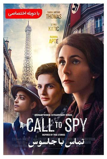 دانلود رایگان فیلم تماس با جاسوس