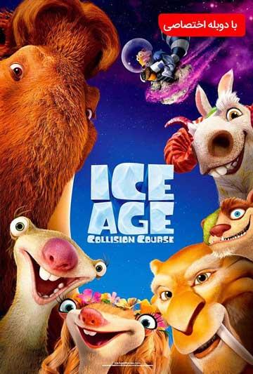دانلود رایگان انیمیشن عصر یخبندان ۵