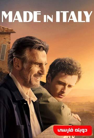 دانلود رایگان فیلم ساخت ایتالیا (دوبله فارسی)