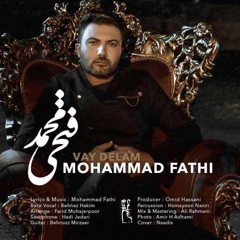 دانلود آهنگ محمد فتحی وای دلم