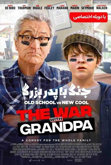 دانلود رایگان فیلم جنگ با پدر بزرگ (دوبله فارسی)