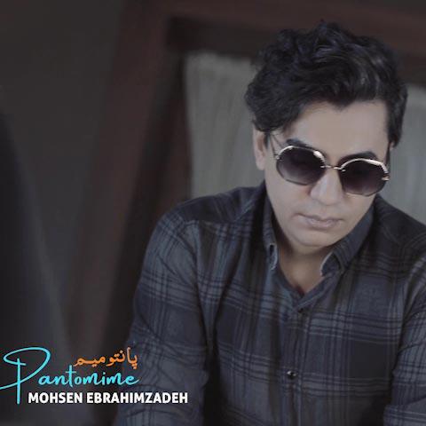 دانلود موزیک ویدیو محسن ابراهیم زاده پانتومیم