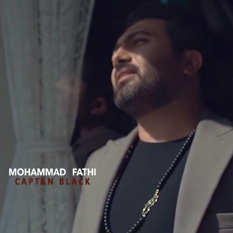 دانلود موزیک ویدیو محمد فتحی کاپتان بلک