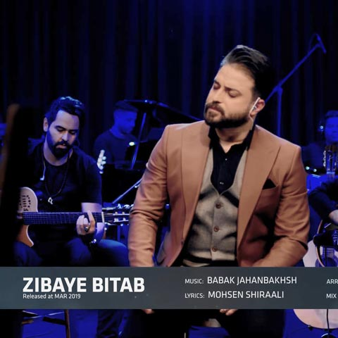 دانلود موزیک ویدیو بابک جهانبخش زیبای بی تاب (اجرای زنده)