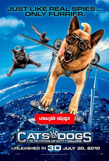 دانلود انیمیشن گربه ها و سگها ۲