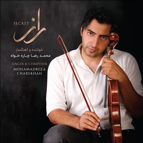 دانلود آلبوم محمدرضا چاره خواه راز