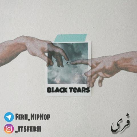 دانلود آلبوم فری اشکهای سیاه