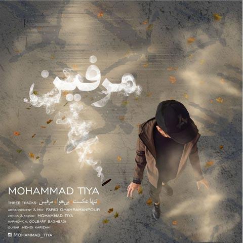 دانلود آلبوم محمد تیا مرفین