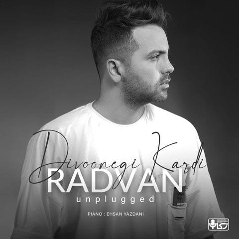 Radvan - Divoonegi Kardi (Unplugged) - دانلود آهنگ جدید رادوان به نام دیوونگی کردی (آنپلاگد)